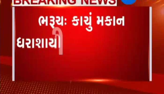 A 25 Year Old Boy Death After House Collapse In Bharuch