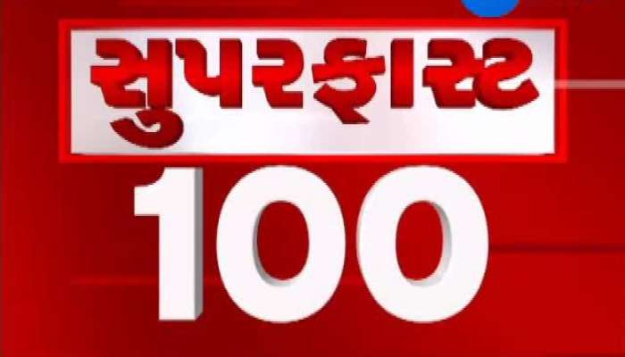 Afternoon Super Fast Top 100 News In One Click 23102019