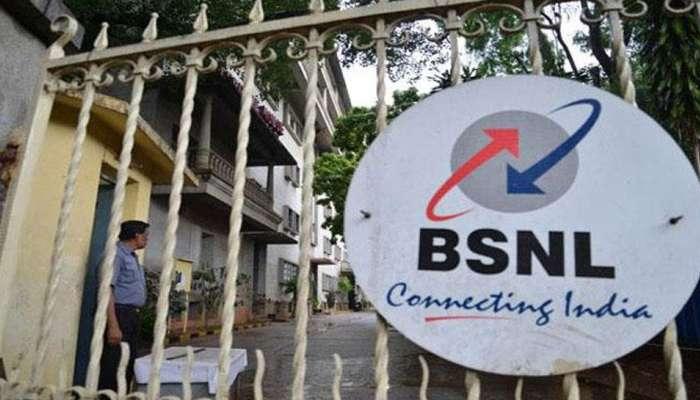 બંધ પણ નહીં થાય કે, રોકાણ પણ નહીં કરાય, BSNL અને MTNL અંગે મોદી સરકારનો મોટો નિર્ણય