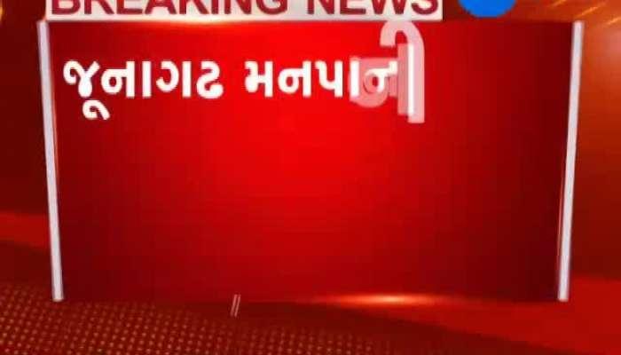 Junagadh: 31 corporators court issued warrants