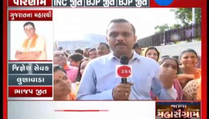 Spacial_talk_to_BJP_amreivadi_seat_Jagdish_patel_Family