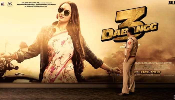 'દબંગ 3'ના ટ્રેલરમાં ભૂલ, સોશિયલ મીડિયા પર થઈ રહી છે સલમાનની ફિલ્મ ટ્રોલ