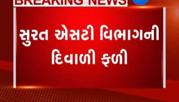 Surat ST Department Earns Rs 51 Lakh On The First Day Of Diwali