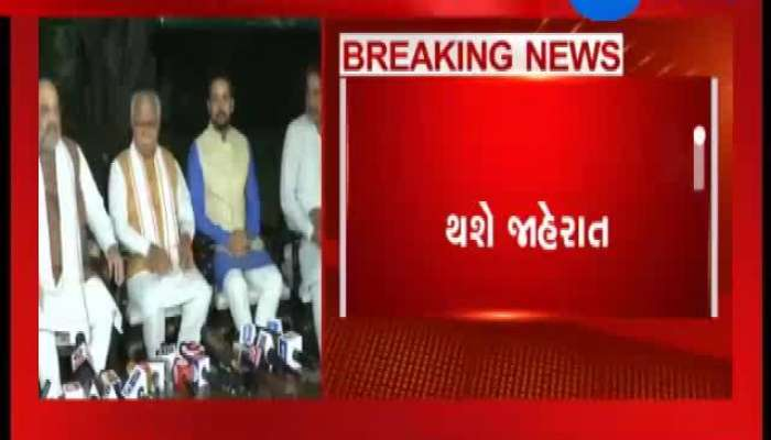 BJP and JJP will together form government in Haryana, confirms Amit Shah