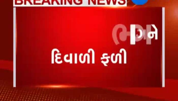 Surat ST Department Earns Rs 1.23 Crore The Second Day Of Diwali