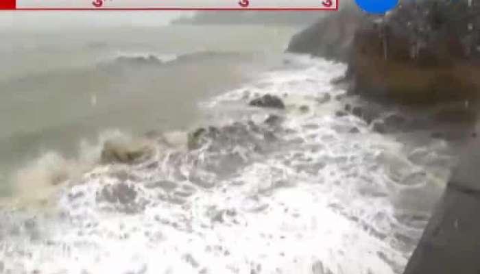 Kiara Hurricanes Activity In Arabian Sea