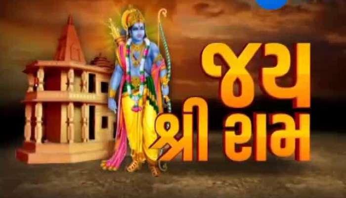 Today Dipotsav Was Organized In Ayodhya