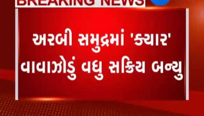Kiara Hurricanes Activity In Arabian Sea, Gujarat System On Alert