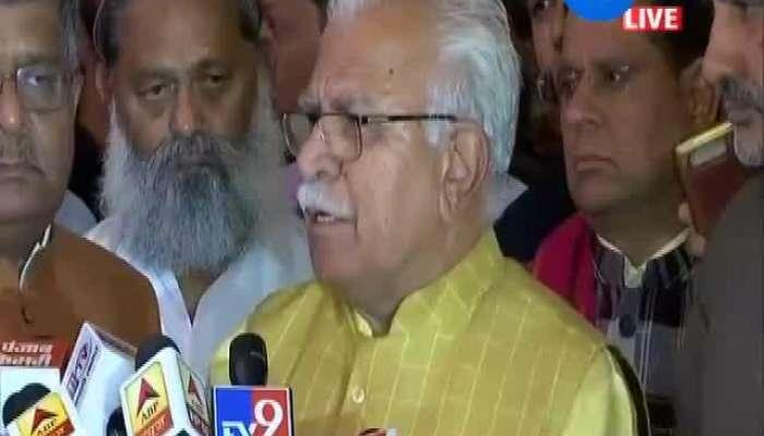 Haryana's Manoharlal Khattar Will Take Oath As CM Tomorrow