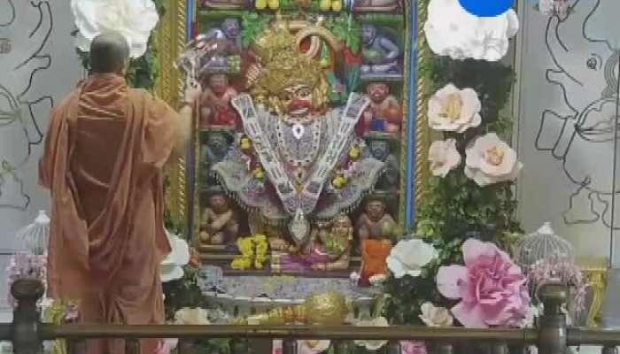 sarangpur arrti live