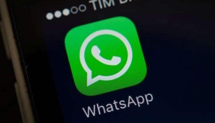 WhatsAppમા આવ્યું નવું ફીચર, તમને થશે આ ફાયદો