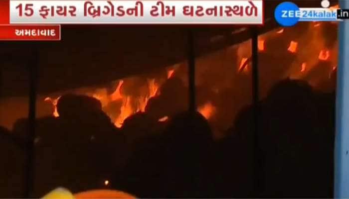 અમદાવાદ : નારોલમાં કાપડના ગોડાઉનમાં ભીષણ આગ, 30 ગાડીઓ ઘટના સ્થળે