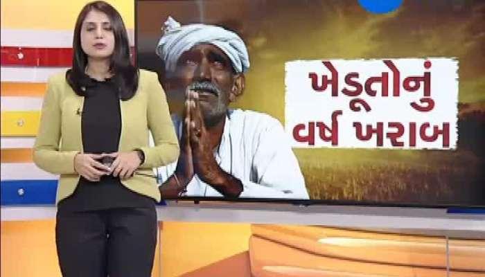 Situation Of Farmers At Amreli
