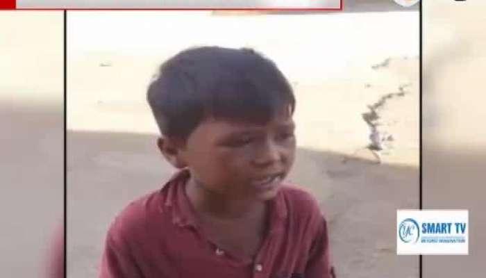 Video of Kutch boy singing song viral