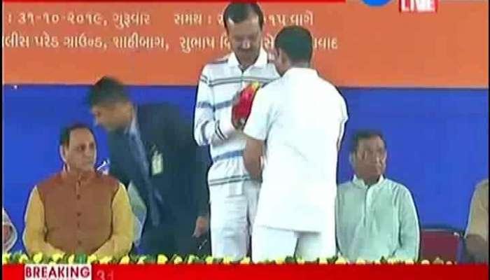 Run For Unity Organized On Sardar Patel's Birth Anniversary In Ahmedabad