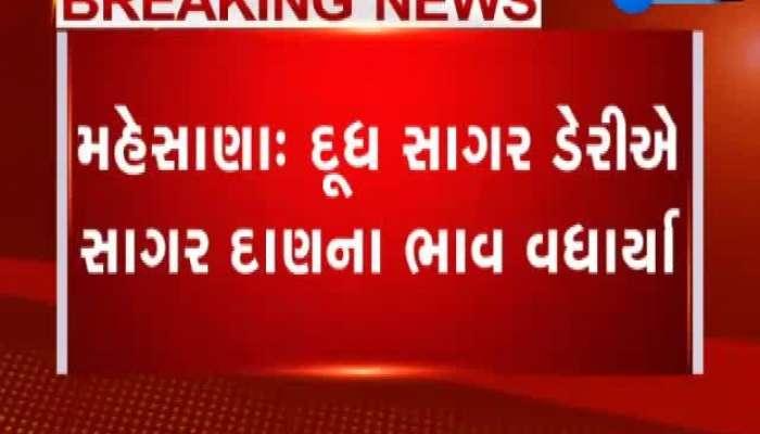 man kills mother, wife and son in banaskatha