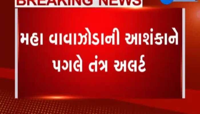 Maha Cyclone management alert in gujarat