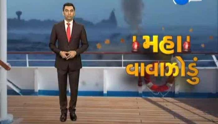 Maha cyclone big breaking watch video
