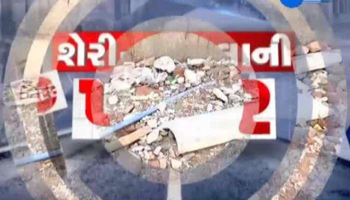 Shari Maholla Ni Khabar Situation Of Ahmedabad Amraivadi