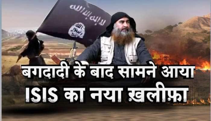 ISISની બદલો લેવાની ધમકી, અમેરિકા બગદાદીને મારવાનો અંજામ ભોગવશે