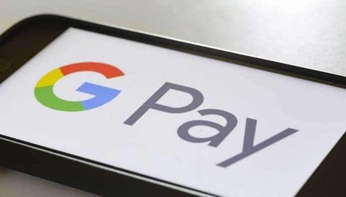 આંખોના ઈશારા પર થશે મની ટ્રાન્સફર, Google Payનું નવુ ફીચર છે અફલાતૂન