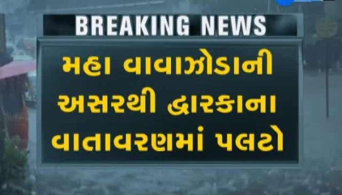 Mini Cyclone Found In Dwarka