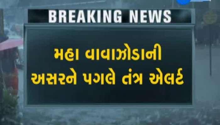 7 Ships, 2 Aircraft Deployed On Coast Of Gujarat
