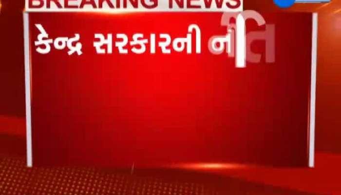 Congress Halla Bol On Central Government