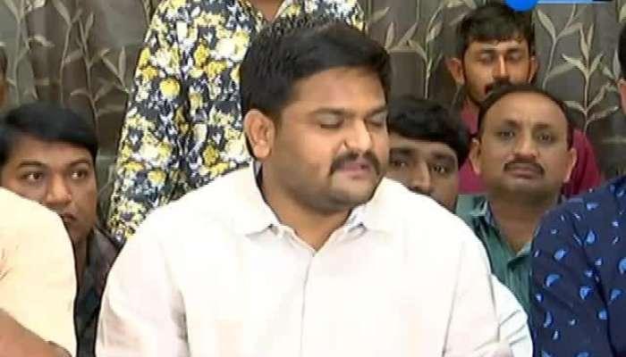 Hardik Patel Press Conference On Farmer