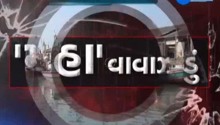 NDRF Team Reached Jamnagar