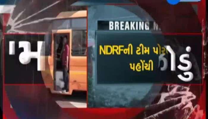 NDRF Team Reached Porbandar