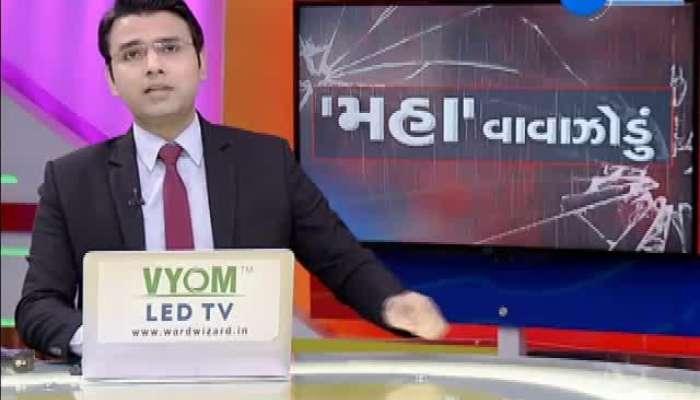 Impact of Maha Cyclone In Gujarat, Two Days Of Rain Forecast
