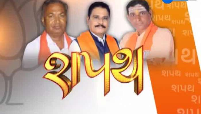 BJP's Winning Candidates Take Oath Before Legislative Chairperson