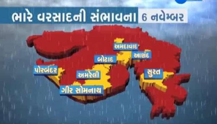 15 big talk Maha Cyclone