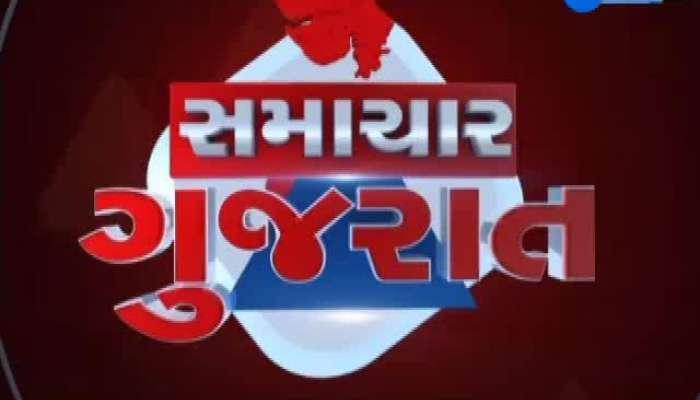 Samachar Gujarat 6 November 2019