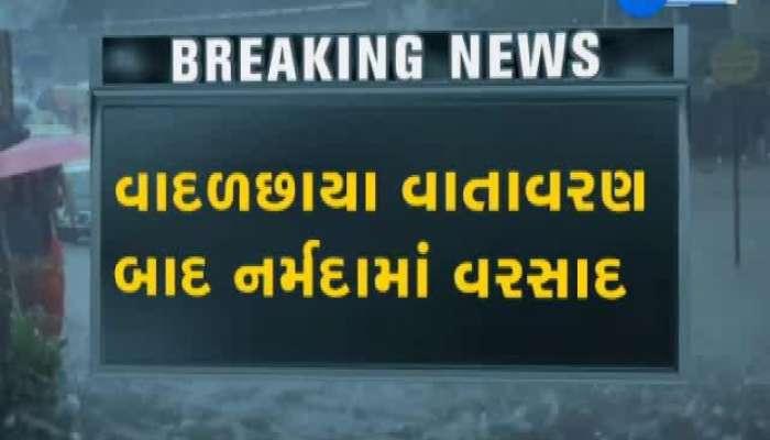 Rainfall In Narmada Due To Effect Of Maha Cyclone