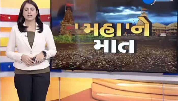 Rainfall In 49 Talukas Of Gujarat In 24 Hours