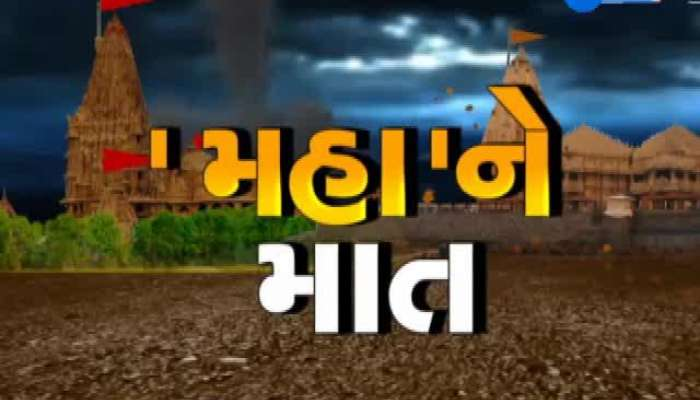 Loss Of Crores Rupees To Farmers Due To The Rains In Surat