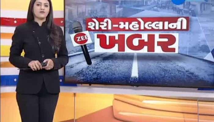 Shari maholla ni khabar Situation of Chotaudaipur