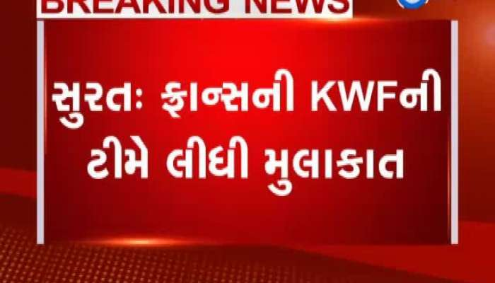 Surat corporation Meeting With France KWF