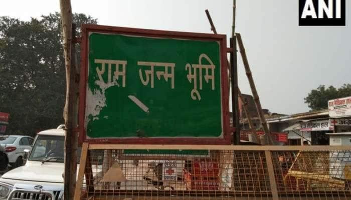 Ayodhya Case: રામ મંદિર વિવાદ કેસ ચૂકાદા પૂર્વે CJI ની ઉચ્ચ અધિકારીઓ સાથેની બેઠક પૂર્ણ