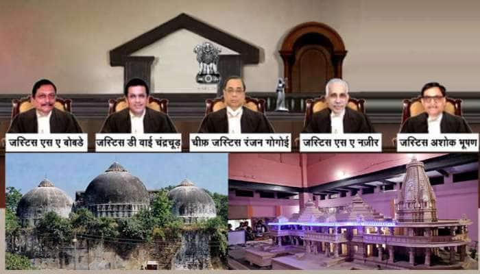 Ayodhya Verdict : ચૂકાદો આપનારા 5 ન્યાયાધિશોને રંજન ગોગોઈ આજે આપશે ડિનર