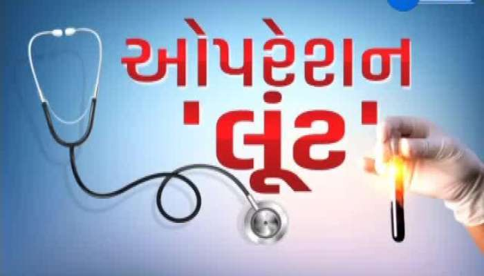 Audio Clip Goes Viral Pf Nexus Between The Pathology Lab And Doctor