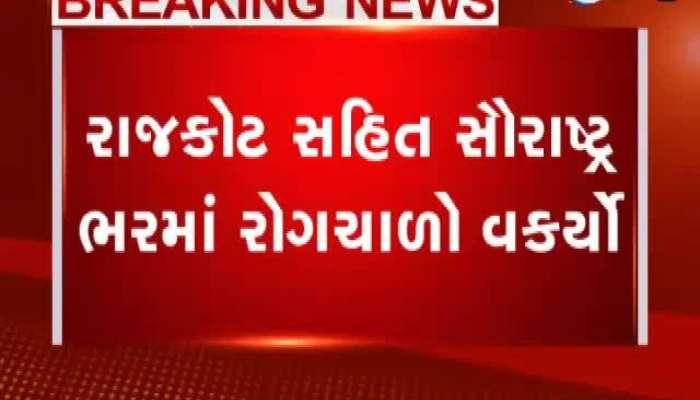 9 People Die Due To Dengue In Rajkot