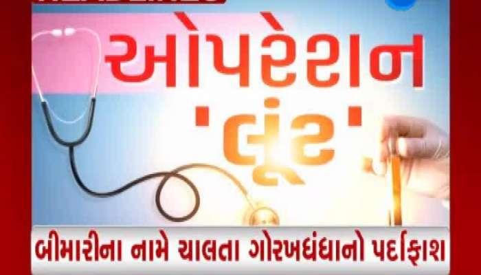 Health Department Will Investigate, Seal The Swara Pathology Lab