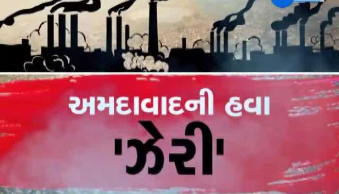 Increased Air Pollution In Ahmedabad