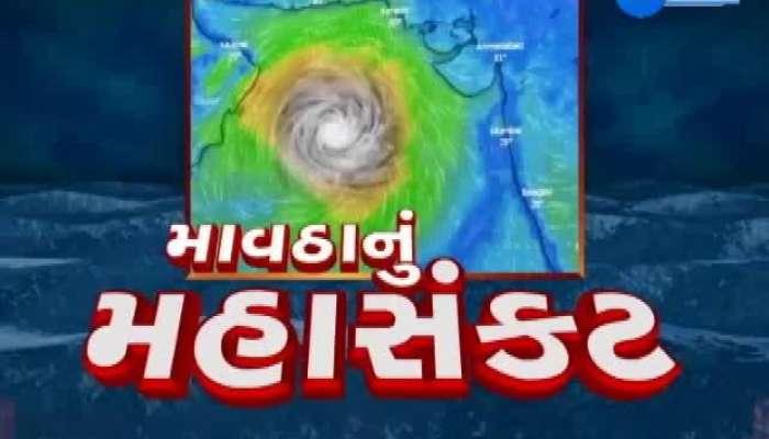 Two Days Of Rain Forecast In Saurashtra