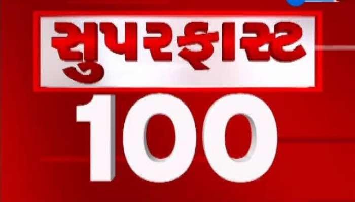 Super Fast Top 100 News 13 November 2019