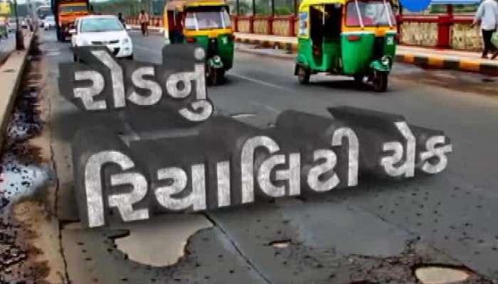 Road Reality Check in Vadodara
