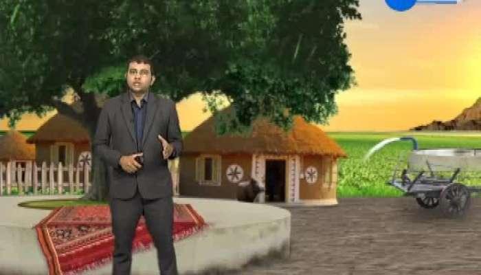 Gamdu Jage Che Mahisagar